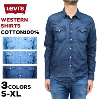 LEVIS リーバイス メンズ トップス 66986 ウエスタンシャツ 長袖 ライフスタイル クラシック