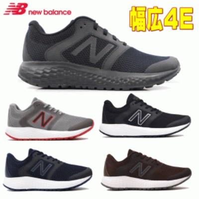 超幅広 ニューバランス メンズ ランニングシューズ 4E 軽量  ME420 運動靴 厚底 ウォーキングシューズ トレーニング スニーカー 男性 ブ