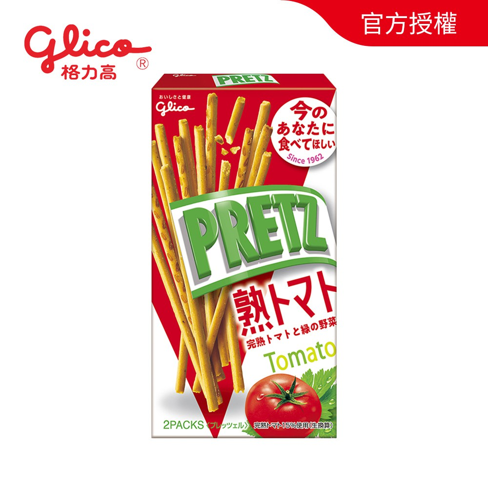 【Glico 格力高】PRETZ百力滋 蕃茄野菜棒 60g/盒