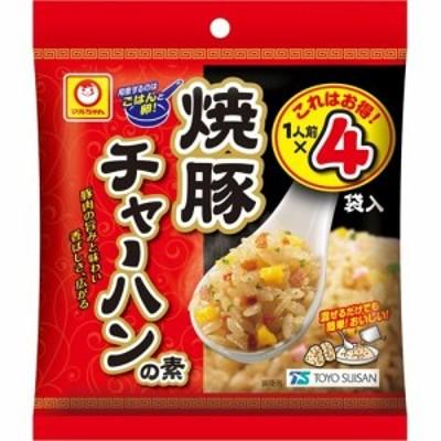 マルちゃん 焼豚 チャーハンの素(6.8g*4袋入)[中華調味料]