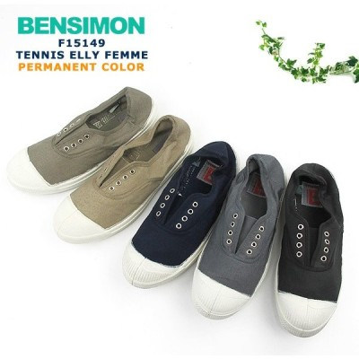 ベンシモン レディース スリッポンスニーカー 定番色 キャンバス BENSIMON F15149 Tennis Elly Femme 〔SK〕