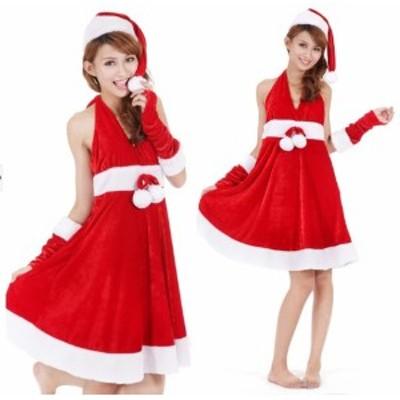 サンタコスプレ1030クリスマス コスプレセクシー系 パーティーに!