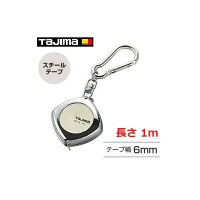 タジマ/Tajima テープメジャー 1m 6mm幅 カラビナ付 KC1-K