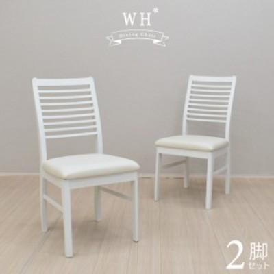 ダイニングチェア 2脚セット WH色 完成品 木製 クッション beti-ch-371wh 食卓椅子 モダン 北欧風 シンプル カフェ風 8s-1k-198 th hr