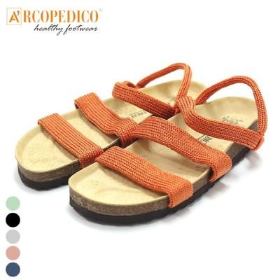 ARCOPEDICO アルコペディコ サルーテライン サンダル KIRYA 3011