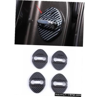 エアロパーツ マツダ6アテンザ2019年から2020年のための炭素繊維のスタイル車のドアロックの保護カバー Carbon fiber style Car Door Lock Protection