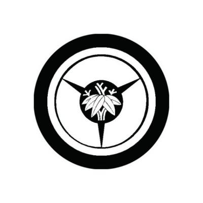 家紋シール 白紋黒地 丸に三つ地紙に根笹 布タイプ 直径40mm 6枚セット NS4-0578W