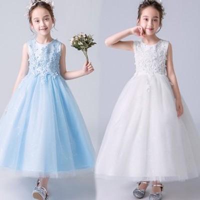 子供ドレス発表會セール子供ドレスピアノ発表會高級結婚式子供ドレス結婚式お呼ばれロング子供服女の子ワンピースドレス