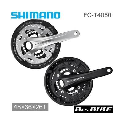 シマノ FC-T4060 | ALIVIO クランクセット 48×36×26T チェーンガード付 3×9SPEED ブラック/シルバー