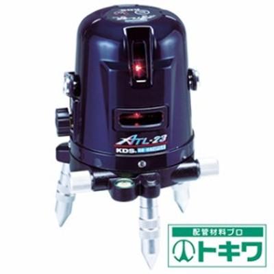 KDS オートラインレーザーATL-23 ATL-23 ( 4410394 )