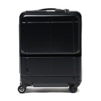 プロテカ【3年保証】プロテカ スーツケース PROTeCA プロテカ 機内持ち込み 39L マックスパス MAXPASS SMART マックスパススマート 2~3日 キャリーケース 小型 ハード 出張 旅行 充電 バッテリー スマートフォン連携 エース ACE 02771 ブラック(01)