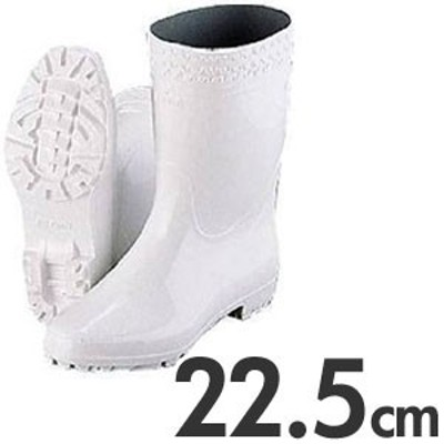 弘進 厨房用長靴(衛生長靴) ゾナGL 耐油性白長靴 22.5cm