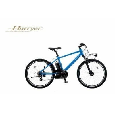 パナソニック ハリヤ Hurryer 電動アシスト自転車