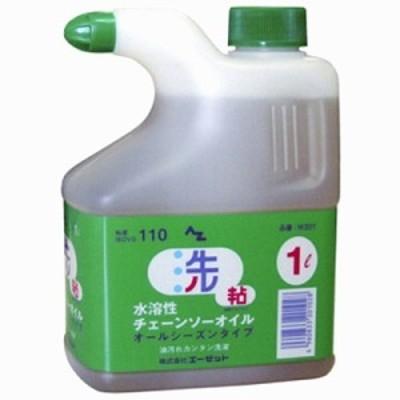 エーゼット 4960833201028 AZ(エーゼット) 水溶性チェーンソーオイル 1L W201