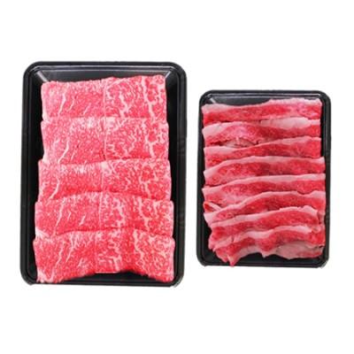 すき焼き用山形牛(ひがしね産)Aセット