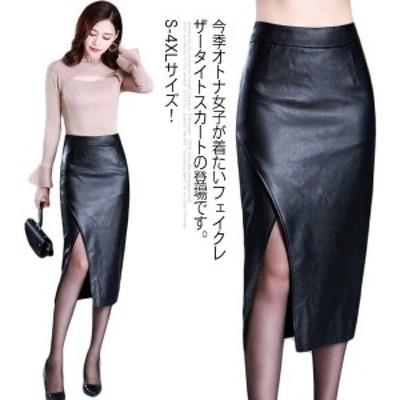 S-4XLサイズ!タイトレザースカート大きサイズスカート秋冬レザースカートフェイクレザータイトスカートスリット合皮ミディア