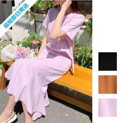 【即納】韓国 ファッション レディース セットアップ 夏 春 カジュアル リラクシー カットソー マーメイド Tシャツ naloI419 20代 30代 40代