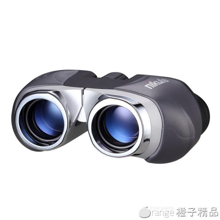 現貨快出 立可達超清雙筒望遠鏡 高倍高清微光夜視軍成人袖珍演唱會望眼鏡 快速出貨