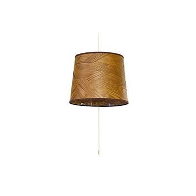 ルチェルカ 北欧風 ペンダントライト ベニー2 3灯タイプ セード:ダークブラウン 電球別売 LC10770-BR エルックス