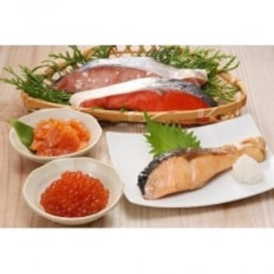 <佐藤水産>彩食兼美「心」鮭切身3種と鮭ルイベ漬・いくら醤油漬