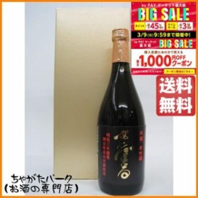 二面(ふたも) 金蛍 (きんぼたる) 大吟醸酒 720ml【日本酒】 送料無料