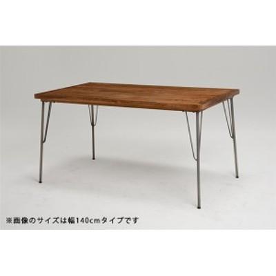 リベルタシリーズ ダイニングテーブル RKT-2943-120