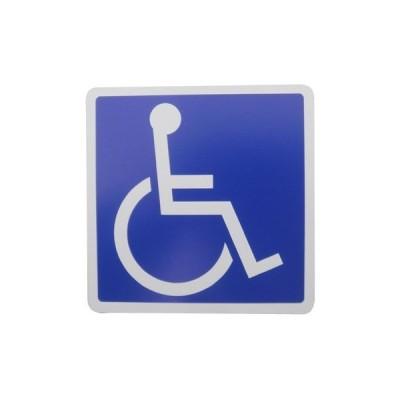身障者マーク CONCEPT-1 CS-284