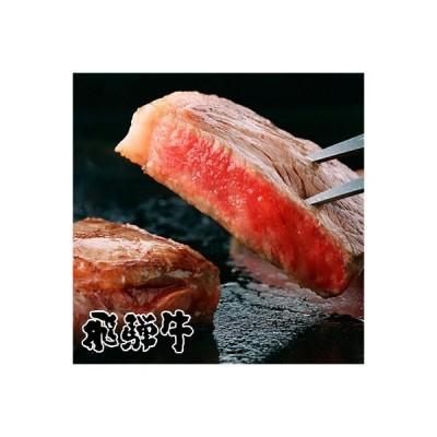 可児市 ふるさと納税 岐阜県産 飛騨牛 サーロインステーキ約500g(約165g×3枚) 化粧箱入