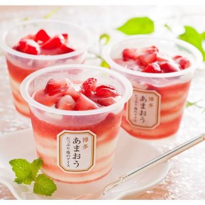 たっぷり苺(博多あまおう)のアイス 〔苺のアイス74ml×7個〕ギフト アイスクリーム