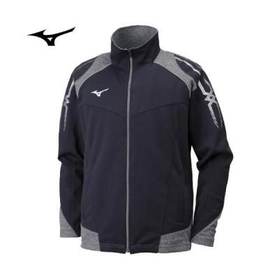 ミズノ MIZUNO ウォームアップシャツ ジャージ 2021年モデル ディープネイビー×グレー杢×シルバー 2XL