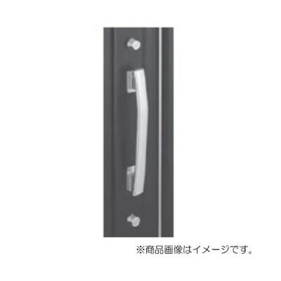 YKK AP 玄関ドアデュガード用ラッチ錠ケース本体 【品番:YS HHJ-0717】