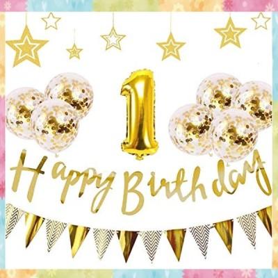 1歳 誕生日 飾り付け 21点 セット - Gehome ゴールド バースデー バルーン 飾り 男の子と女の子用(1歳〜9歳)