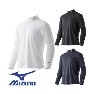ミズノ MIZUNO ハイドロ銀チタン長袖ワークシャツ F2JA918101、F2JA918109、F2JA918114