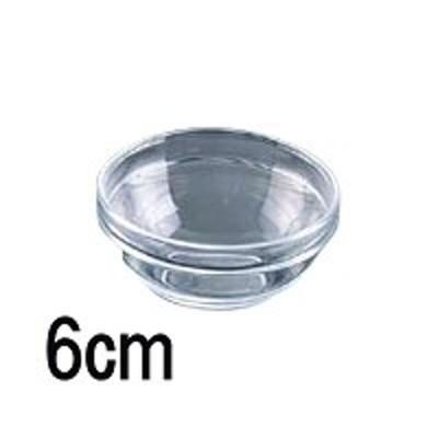 アルコロック Arcoroc【ガラス製】 アンピラブル スタックボール(ボウル) 6cm 10011