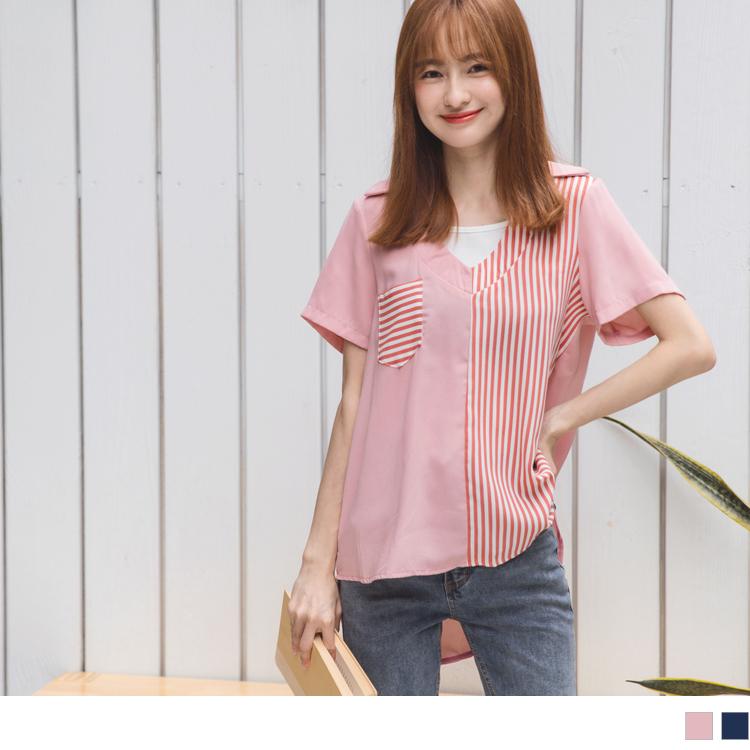 流行剪裁條紋拼接襯衫領假兩件長版上衣
