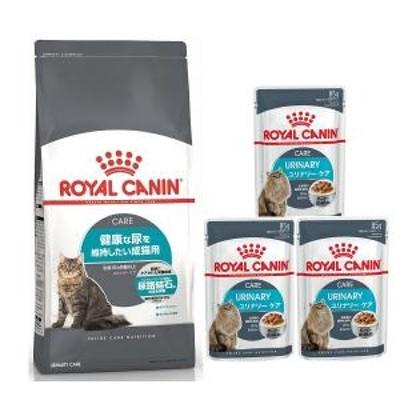 【水分補給に】ロイヤルカナン ドライウェットセット 尿の健康ケア 猫用ドライフード(プレミアムフード) キャットフード カリカリ