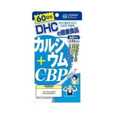 《DHC》 カルシウム+CBP 60日分(240粒)