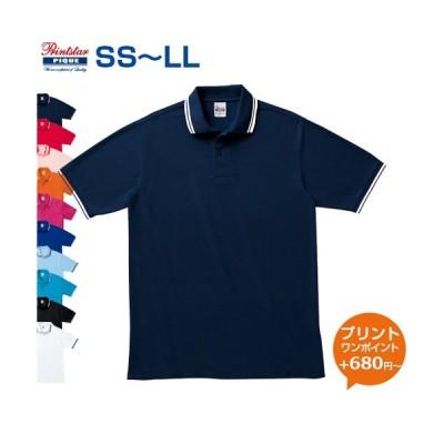 5.8ozベーシックラインポロシャツ Printstar(プリントスター) SS.S.M.L.LL (オリジナルプリント対応) ポロシャツ メンズ レディース 半袖 スポーツ 無地 XS.XL