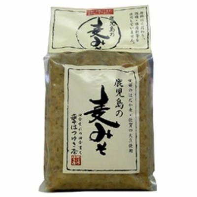鹿児島の麦みそ (1kg) 【はつゆき屋】