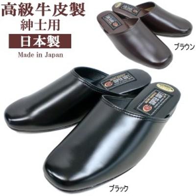 サンダル 牛皮セミ 日本製 スーパーソフト メンズサンダル [牛皮 1号] 高級牛皮 メンズサンダル スリッパ 歩きやすい 疲れにくい 汚れに