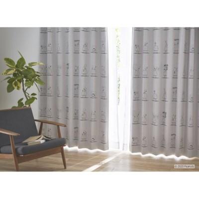 ピーナッツ スヌーピー 遮光カーテン(1枚)100×135 Daily life デイリーライフ(アイボリー)P1003ウォッシャブル 形状記憶加工 日本製