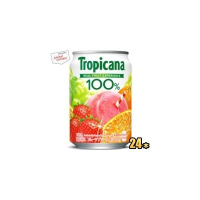 キリン トロピカーナ100%ジュース フルーツブレンド 280g缶 24本入 (果汁飲料)
