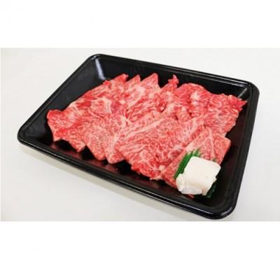 【A4等級以上の牝牛のみ使用!!】近江牛カルビ焼肉用400g