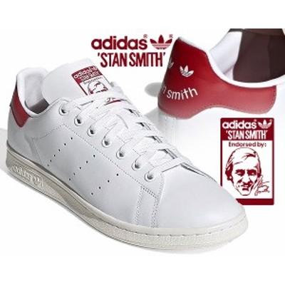 【アディダス スタンスミス】adidas STAN SMITH FTWWHT/OWHITE/SCARLE fv4146 スニーカー ホワイト レッド レザー