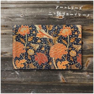 カードケース 名刺入れ 絵画 ウィリアムモリス 2ケース 便利グッズ 絵画 世界の名画 北欧 レトロ 可愛い メンズ カード収納 小銭入れ