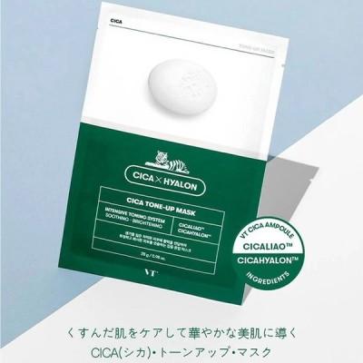 VT シカ×ヒアルロン シカトーンアップマスク 6枚セット 韓国コスメ フェイスケア スキンケア フェイスパック ハリ トーンアップ