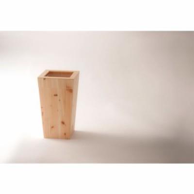インテリア雑貨 日用品 掃除用品 ゴミ箱 橋本達之助工芸/紀州檜天然木 ダストボックス Lサイズ(樹脂製ボックス付き) ゴミ箱 N51853