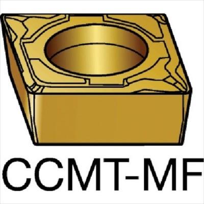 サンドビック コロターン107 旋削用ポジ・チップ 2015 (CCMT 09 T3 04-MF)