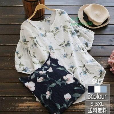 2019夏新作 Tシャツ レディース ゆったり カットソー カジュアル トップス オシャレ 大きいサイズ 半袖 夏 きれいめ ブラウス 花柄 大人
