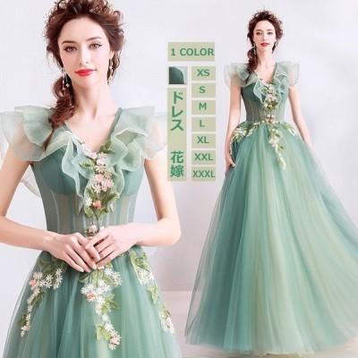 ドレスパーティードレスウェディングドレス花嫁袖あり大きいサイズフォーマルイブニングドレス司会者成人式結婚式ドレスお呼ばれドレス二次会披露宴